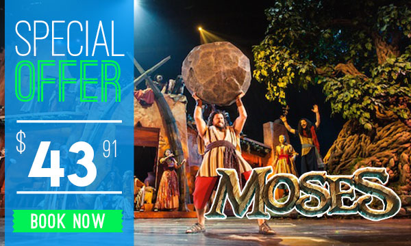 Discount Tickets to Mosses in Branson Missouri